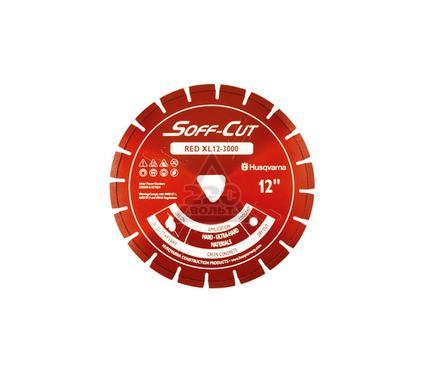 Круг алмазный HUSQVARNA SoffCutXL6-3000