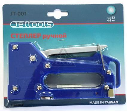 Степлер JETTOOLS JT-001