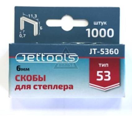 Скобы для степлера JETTOOLS JT-5360