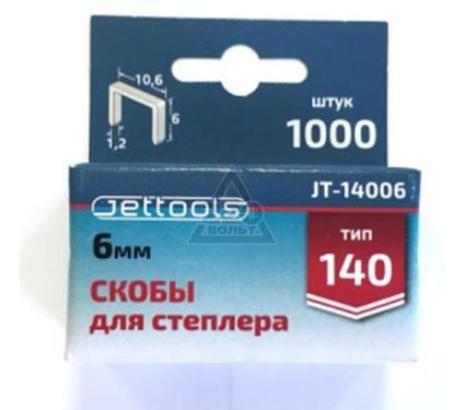 Скобы для степлера JETTOOLS JT-14008