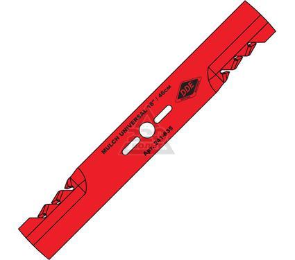 Нож DDE UNIVERSAL MULCH 241-635