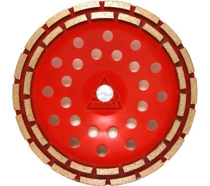 Чашка шлифовальная TRIO DIAMOND УТ0007208 segment