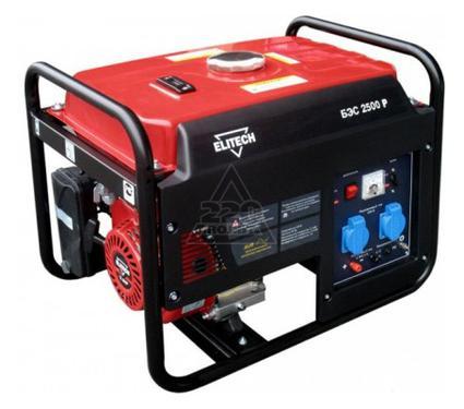 Бензиновый генератор ELITECH БЭС 2500 Р