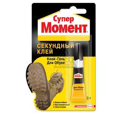 Клей HENKEL Супер МОМЕНТ Обувной