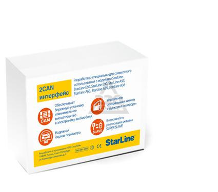 Модуль STARLINE 2 CAN-Master