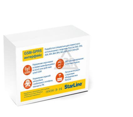 Модуль STARLINE GSM/GPRS-Master GSM5