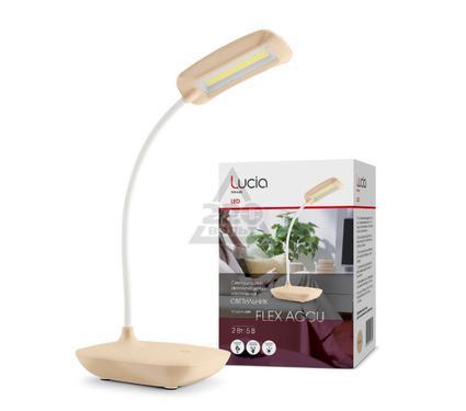 Лампа настольная ЛЮЧИЯ L380 Flex Accu золото