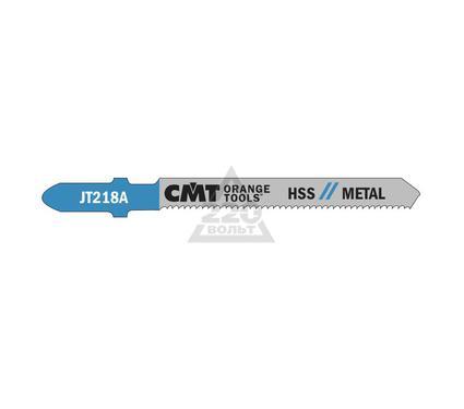 Пилки для лобзика CMT JT218A-5