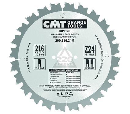 Диск пильный твердосплавный CMT 290.270.28M