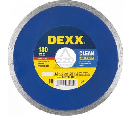 Круг алмазный DEXX 36703-180