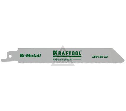 Полотно пильное KRAFTOOL 159755-13