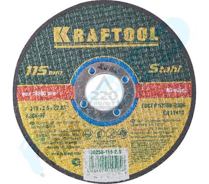 Круг отрезной KRAFTOOL 36250-115-2.5