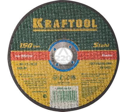 Круг отрезной KRAFTOOL 36250-150-2.5