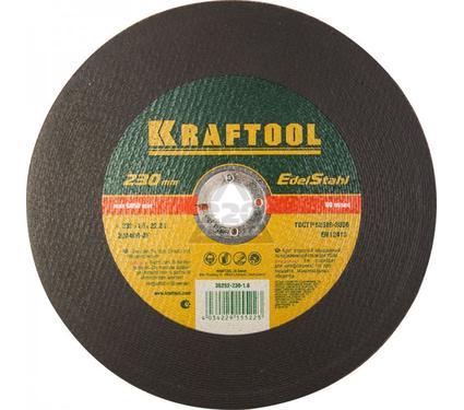 Круг отрезной KRAFTOOL 36250-230-1.9