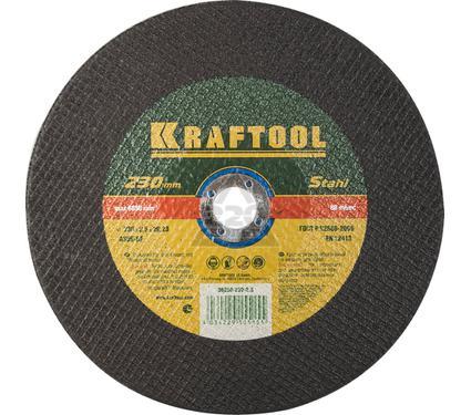 Круг отрезной KRAFTOOL 36250-230-2.5