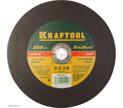 Круг отрезной KRAFTOOL 36252-230-1.9