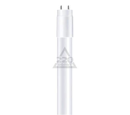 Лампа светодиодная ECON 81810