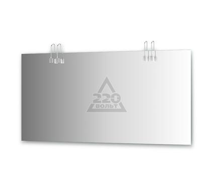 Зеркало ELLUX Artic ART-A4 0218