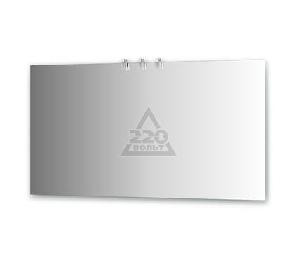 Зеркало ELLUX Artic ART-B3 0217