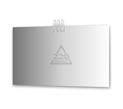 Зеркало ELLUX Crystal CRY-A3 0216