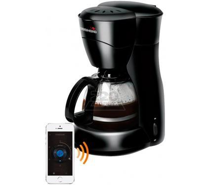 Кофеварка REDMOND RСM-1508S