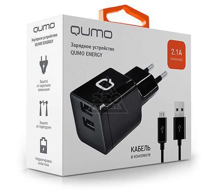 Зарядное устройство QUMO 20781