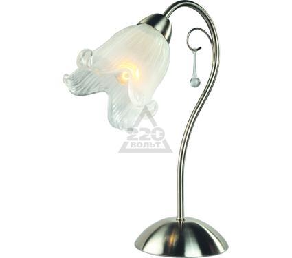 Лампа настольная ARTE LAMP A7957LT-1SS