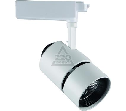 Трек система ARTE LAMP A2450PL-1WH