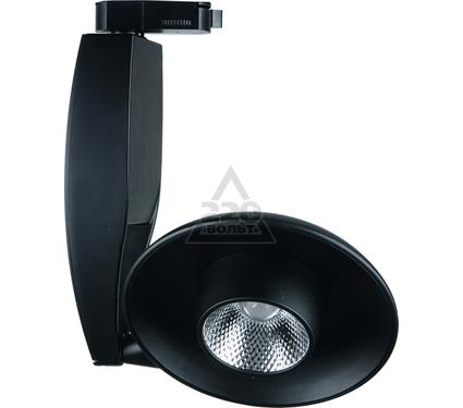 Трек система ARTE LAMP A4235PL-1BK
