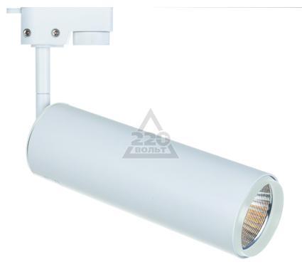 Трек система ARTE LAMP A1412PL-1WH