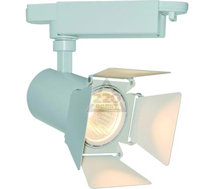 Трек система ARTE LAMP A6709PL-1WH
