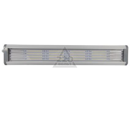 Светильник уличный ARTE LAMP A3710PF-1SI