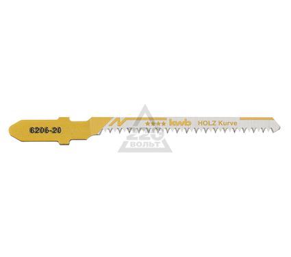 Пилки для лобзика KWB 6206-20