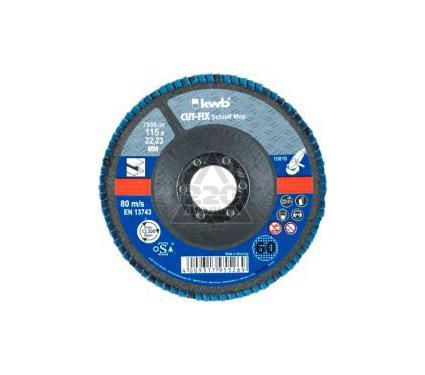 Круг Лепестковый Торцевой (КЛТ) KWB 7955-28