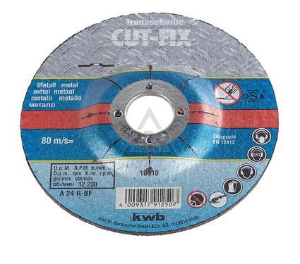 Круг отрезной KWB 7919-50