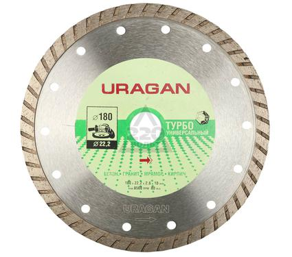 Круг алмазный URAGAN 909-12131-180