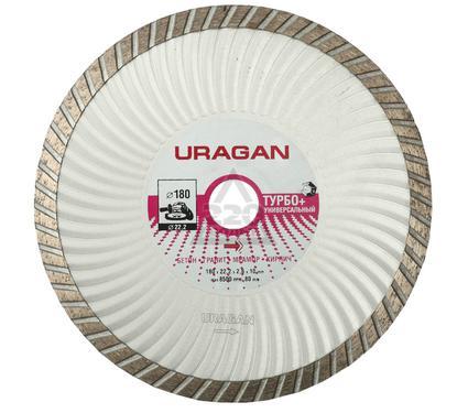 Круг алмазный URAGAN 909-12151-180