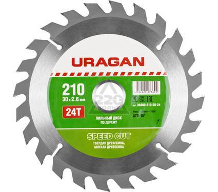 Диск пильный твердосплавный URAGAN 36800-210-30-24
