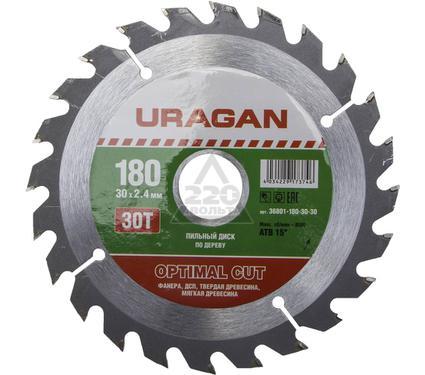 Диск пильный твердосплавный URAGAN 36801-180-30-30