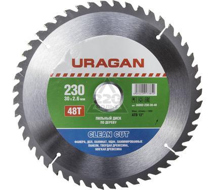 Диск пильный твердосплавный URAGAN 36802-230-30-48