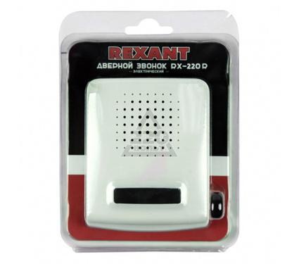 Звонок REXANT 73-0110
