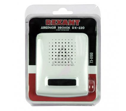 Звонок REXANT 73-0100