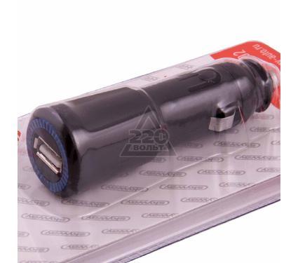 Зарядное устройство SKYWAY S04601002