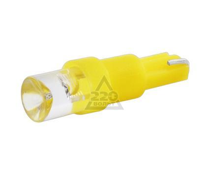 Лампа светодиодная SKYWAY ST5-1LED (вогнутая) Y/T5-1LED Y