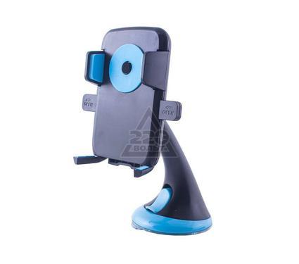 Держатель SKYWAY HX-8014 Blue