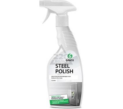 Очиститель GRASS 218601