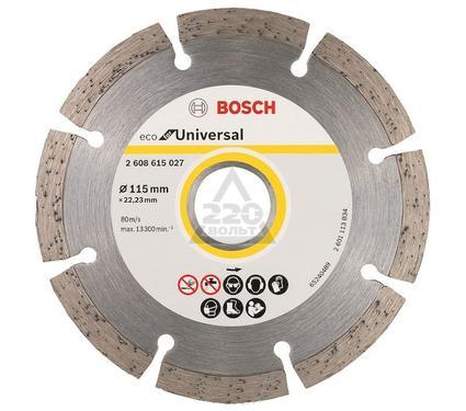 Круг алмазный BOSCH ECO Universal Ф115-22мм 10шт.