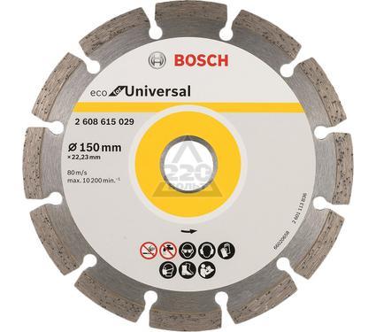 Круг алмазный BOSCH ECO Universal Ф150-22мм 10шт.