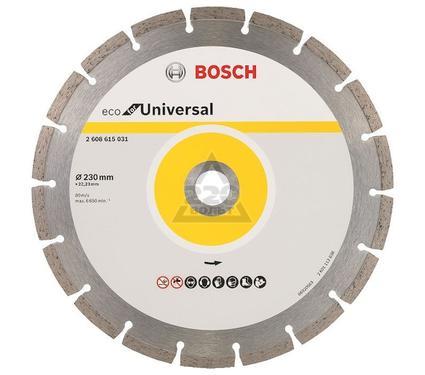 Круг алмазный BOSCH ECO Universal Ф230-22мм 10шт.