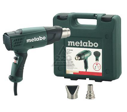 Фен технический METABO H16-500 с насадками